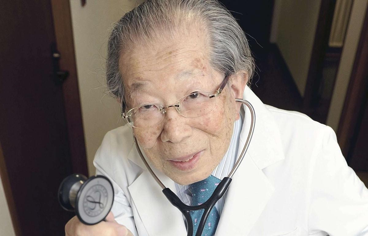 Shigeaki Hinohara
